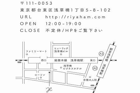 riyaham地図.jpg